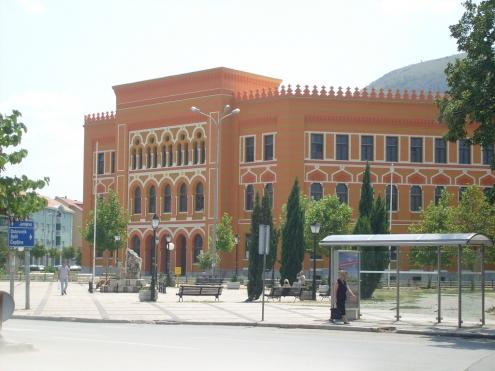 Gimnazija Mostar