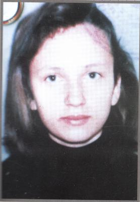 Marina Knežević