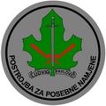 Ludvig Pavlović