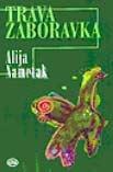 Alija Nametak: Trava zaboravka: Izabrane novele, Sarajevo 1998