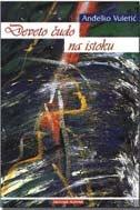 Anđelko Vuletić: Deveto čudo na istoku, Zagreb 2001