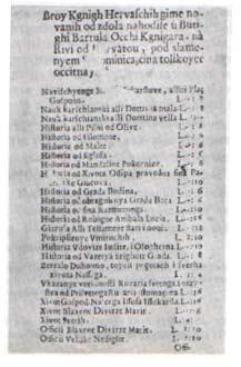 Popis hrvatskih knjiga dostupnih u venecijanskoj knjižari Bartola Occhi, cca. 1700.