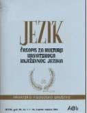 Časopis «Jezik», god. 50., br.1, 1-40, Zagreb, veljača 2003.