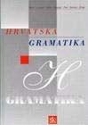 Barić et al: Hrvatska gramatika, Zagreb 1997