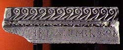 Duke Branimir inscription, ca. 880