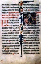 Evangel from Reims, 1395
