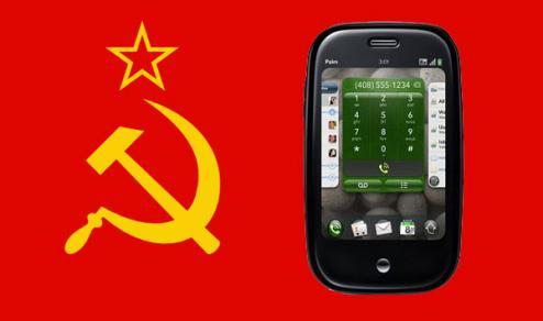 Mobiteli i antifašizam