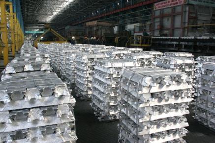 aluminij ingoti