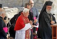 Papa na Cipru
