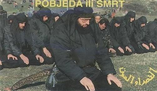 http://www.hercegbosna.org/slike_upload/20110325/velicina1/herceg_bosna201103251257150.jpg