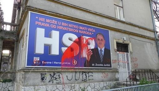 HSP je SDP