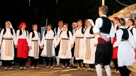 \'\'Dani folklora i kulturne baštine u Širokom Brijegu\'\'