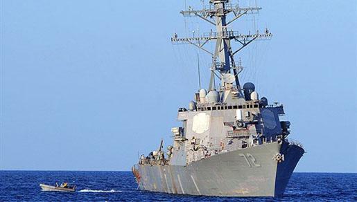 Četiri dana do OI: Američki ratni brodovi u Crnome moru